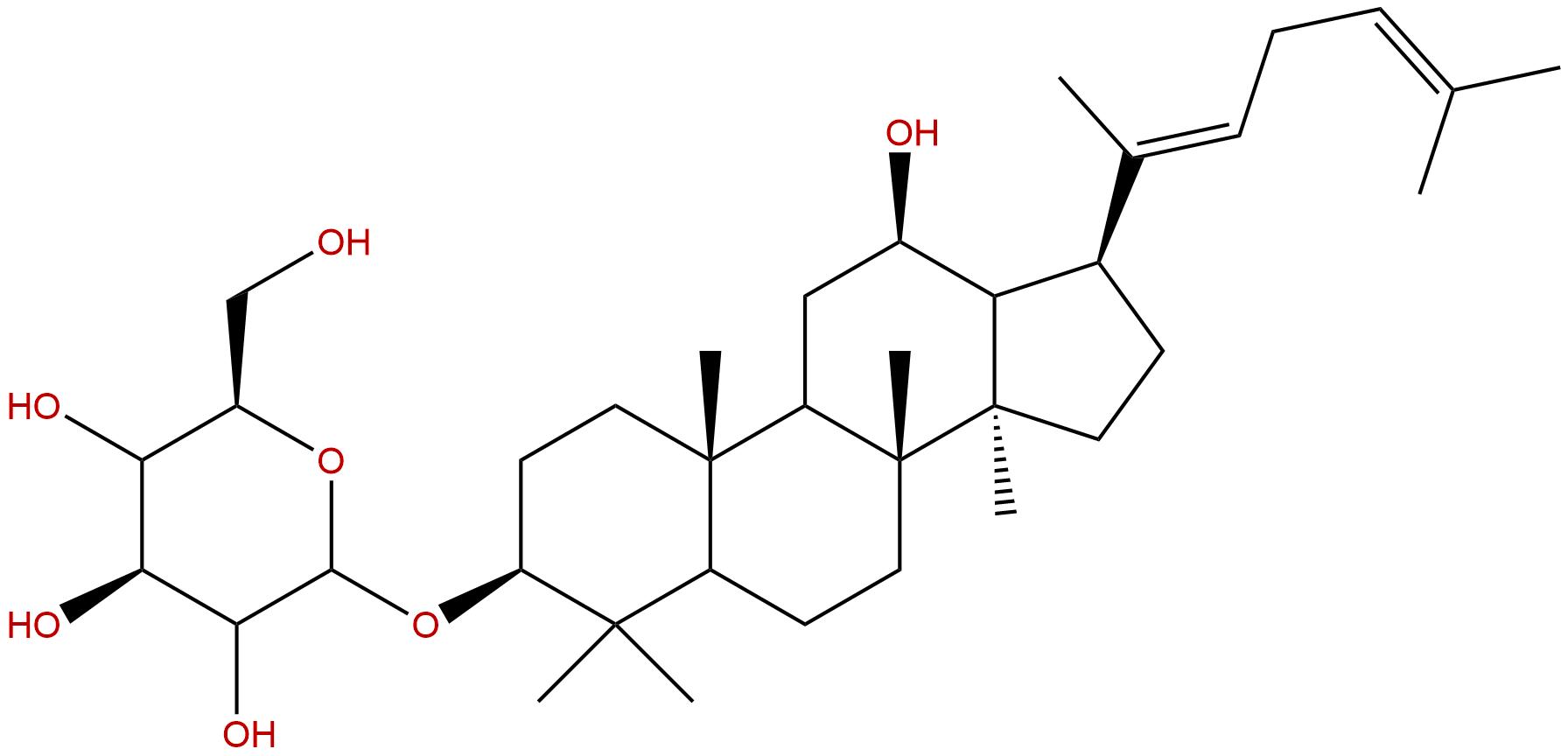 Isoginsenoside Rh3